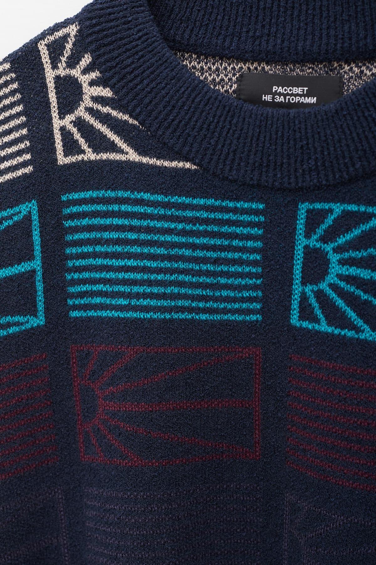 Comprar Comme Des Garcons Navy S28509 Knitwear