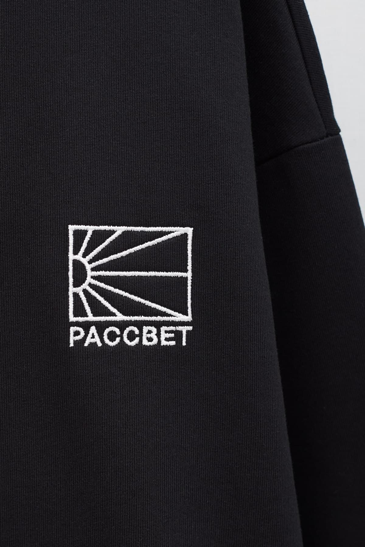 Comprar Daily Paper Green Hiro Trouser